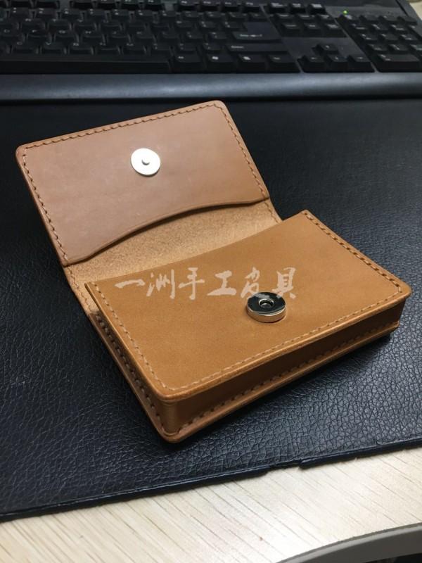 小巧实用的越越卡包(分享图纸和教程) 第8张